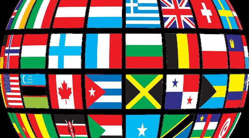 глобус с различни държави