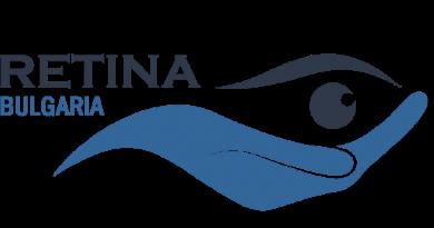лого на Ретина България