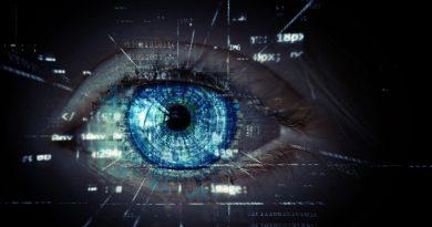 технологично око
